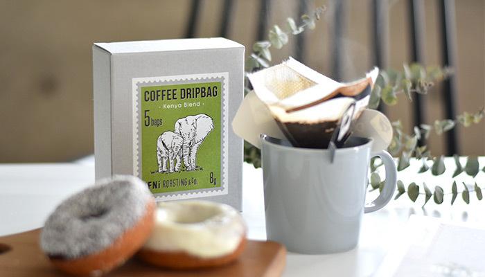 自社焙煎のコーヒー豆、珈琲の成分をより多く抽出できる円すい形ドリップバッグ・・・と、1つのパックの中にもこだわりがぎっしり!