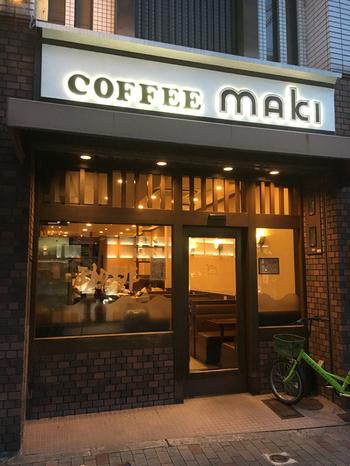 創業1963年という80年以上も続くお店です。京阪出町柳駅から歩いて約5分の場所にあります。創業当時からネルドリップでコーヒーを抽出しています。香りと甘みにフォーカスした深煎りのコーヒーを楽しめます。
