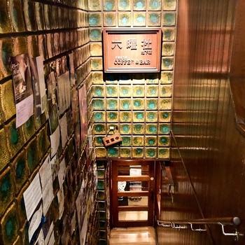 こちらも四条河原町にある創業1950年の老舗です。お店の形態は1階と地下の2つに分かれており、地下は18時以降バー営業となります。提供しているメニューもやや異なり、地下ではコーヒーをペーパーフィルターで抽出しており、1階ではネルドリップで抽出したコーヒーを味わうことができます。