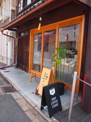 京都にある5つのコーヒー焙煎専門店からセレクトしたコーヒーを味わうことができます。京都の街と人とのつながりを大切にしているのが伝わるお店です。一杯一杯、挽きたてで淹れてくれるのも嬉しいですね。