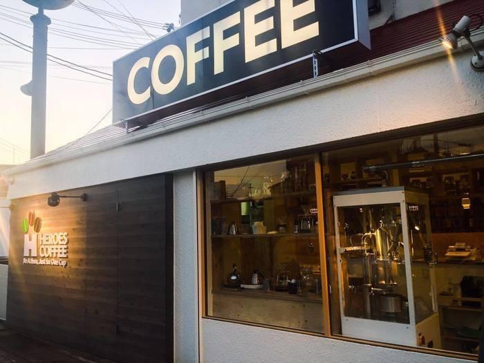 地下鉄東西線醍醐駅から徒歩約5分の場所にあります。コーヒー豆の生産者を大切にしているスペシャルティコーヒーを扱っているお店です。こちらでもカフェイン除去率が99.9%のコーヒーを飲むことができます。
