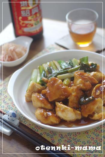 栄養価の高い食材を組み合わせた、元気の出るメイン料理。ちょっと疲れたときなどにもおすすめの一品です。