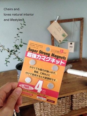 そんなときおすすめなのが、ドアにマグネットを貼って磁石の力で開け閉めできるようにする方法です。こちらは100円ショップのマグネットを使っています。