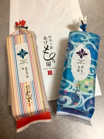 可愛らしいパッケージは、ちょっとしたお土産に喜ばれそうですね。  また、羽田空港には限定柄のパッケージがあるので、フライト前にぜひ覗いてみてください。