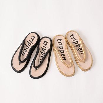 人間工学に基づいた履き心地を実現し、長く愛用できる靴づくりを手掛けるドイツのブランド「trippen(トリッペン)」のレザーサンダル「Zori」。日本の伝統的なはきもの「草履」を取り入れたデザインは、どこかホッとするリラックス感が漂います。