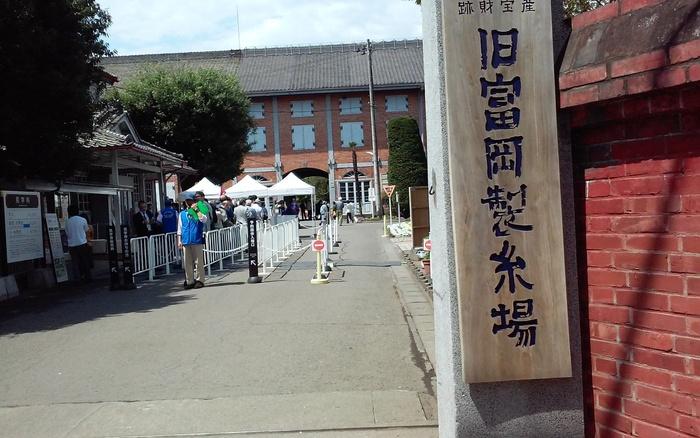近年世界遺産に登録された場所として注目されているのが、群馬県の「富岡製糸場と絹産業遺産群」です。1872年(明治5年)に明治政府が日本の近代化のために設立した模範器械製糸場は、現在も当時のままの姿を残し、内部を見学することができます。