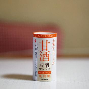 甘酒には「米麹」「酒粕」と二種類ありますが、「米麹」を使うのがおすすめ。砂糖不使用でアルコールの香りもしないので、お料理に取り入れやすいのが特徴です。 それではさっそく、甘酒を使ったレシピを見ていきましょう♪