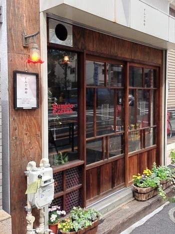 温かみのある空間で過ごしたい方は、錦糸町駅の近くにある<すみだ珈琲>がおすすめ。ガラスの引き戸と、入り口の左側にある、可愛いランプがお店の目印です。こちらも、朝から店内で焙煎したコーヒー豆を使っています。