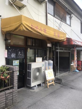 穴場な雰囲気の「大樹」をご紹介。  お店までのアクセス、広島駅から電車で15分ほど。「ミシュランガイド広島2018」にも選ばれている、知る人ぞ知るお店。行列ができることも多いので、早めに伺うようにしましょう。