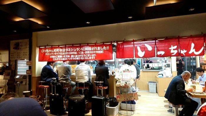 「みっちゃん総本店」の息子さんが独立され、立ち上げたお好み焼き屋さん「いっちゃん」をご紹介。  本店は広島駅から歩いて10分くらいの場所にありますが、広島駅南口のほうのASSE(アッセ) 2F、広島駅新幹線口、北口1階のekie(エキエ)にも店舗があります。気軽に利用しやすいですね。