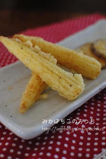 ヤングコーンをカレーソルトでカレー風味の天ぷらに。天ぷら粉を使えば簡単にサクサク食感の天ぷらが作れます。