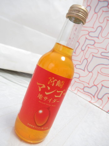 宮崎県産のマンゴー果汁を使っているため、宮崎のお土産にぴったり◎鮮やかなオレンジ色が目をひく、フルーティーで爽やかなサイダーです。