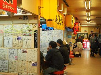 新天地プラザビル(2階~4階)にあり、なんと深夜まで営業!深夜も、地元の方はもちろん、広島駅付近のホテルに宿泊している旅行客の方で大いににぎわっており、その雰囲気を味わうだけでもテンションが高まります。  「あとむ」や「たけのこ」など、気になるお店をチェックしてみてくださいね。