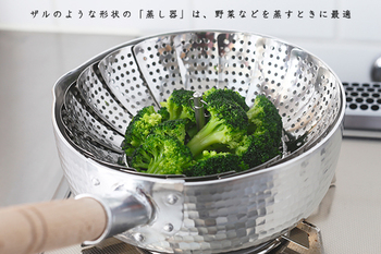 伸び縮みして、14cmから24cmまで対応する蒸し器です。蒸し野菜などの調理にはこちらが便利です