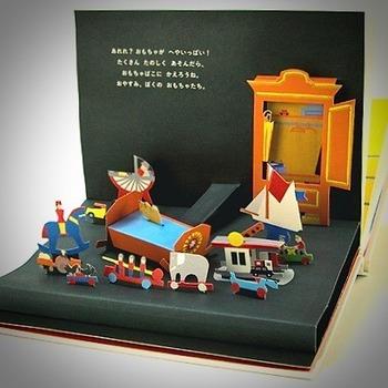 とびだす絵本は、まるでびっくり箱のように子どもたちの五感を刺激してくれます。美しい色彩とお話の構成に心がきゅんとときめきます。