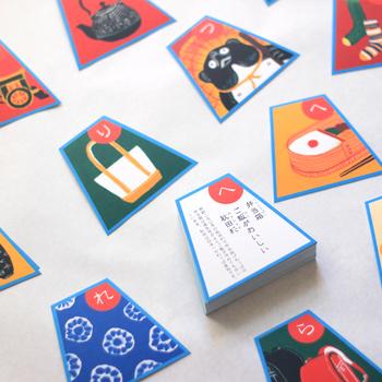 日本全国47都道府県が誇る「日本一」を集めた中川政七商店のかるたです。ノスタルジックな絵柄も素敵なうえ、それぞれの都道府県の自慢を学ぶことができますよ。