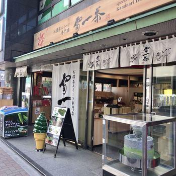浅草にある雷一茶(かみなりいっさ)。お茶を使ったお土産なども扱っている、観光地にあるお茶屋さんです。外国人観光客の方にも人気なんだとか。