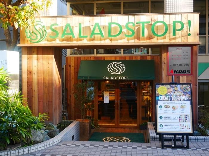 続いてご紹介するのは、表参道駅から徒歩約5分の場所にある「SALADSTOP! 表参道店」。シンガポールで生まれたサラダ専門店で、こちらではサラダやサラダラップを楽しむことができます。テイクアウトも可能です。