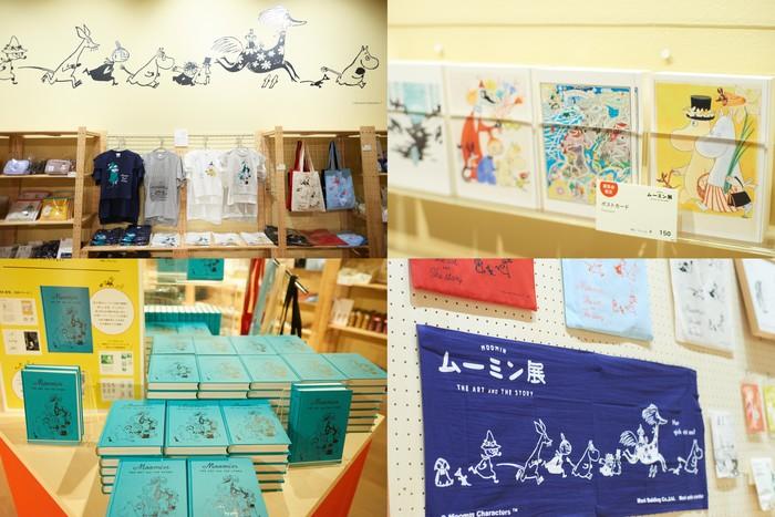 バリエーション豊かな「ムーミン展」公式グッズも見逃せません。  本展の魅力がぎゅっと詰まった図録は、洋書のような豪華な装丁(画像左下)。そのほか、Tシャツやトートバッグなどのファッション、手ぬぐいといった人気のファブリックアイテムもずらり。フィンランドのムーミン美術館で販売されているオリジナルグッズもあり、なかでも原画ポストカードは、要チェックですよ。