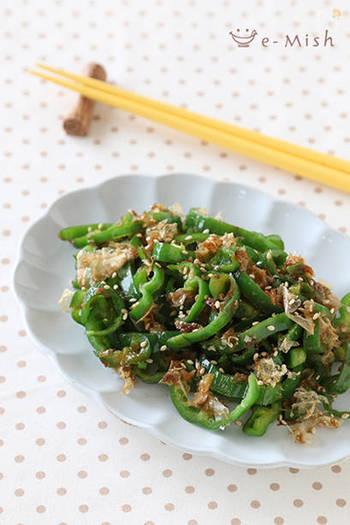 使う野菜はピーマンだけ!ごま油の香りでお箸が止まらない一品です。苦味が抑えられているので、お子さんのお弁当のおかずにもおすすめです。