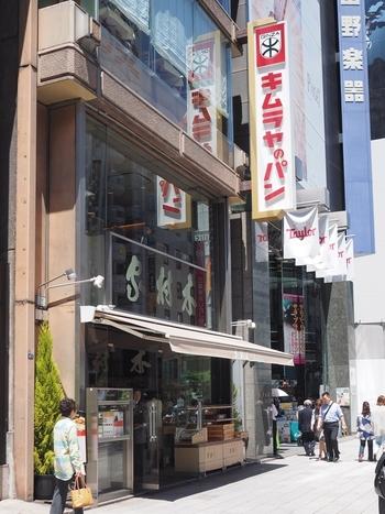 銀座4丁目の交差点にある「木村家 銀座本店」は、1869年(明治2年)の創業の日本を代表する老舗のパン屋さん。言わずと知れた「あんぱん」の名店です。