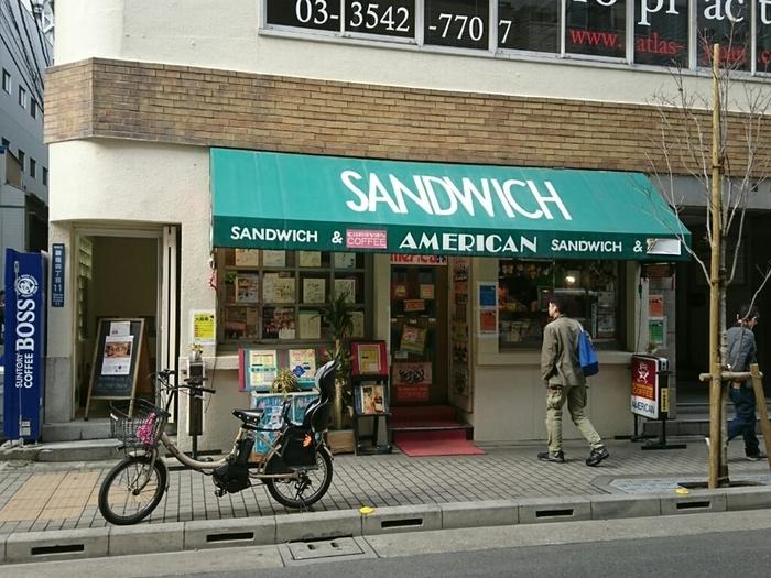 1982年(昭和57年)創業の喫茶店「アメリカン」は、銀座でサンドイッチといえばココ!と言われるほどの有名店です。歌舞伎座のある東銀座からもほど近いこともあり、歌舞伎役者さんも多く訪れるそう。