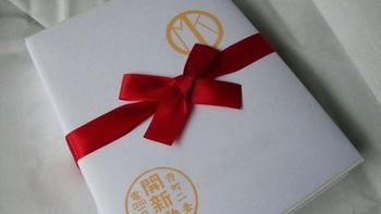 京都の同店ではバラ売りもされていますが、白い箱に真紅のリボンが掛けられた贈り物用としても根強い人気が。