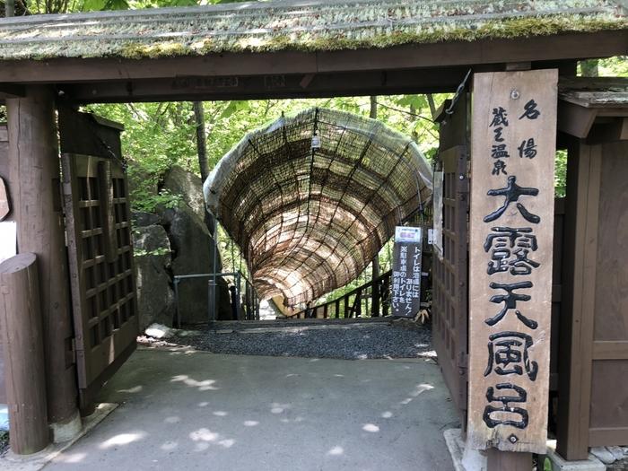 この蔵王温泉でぜひ訪れたいのが「蔵王温泉 大露天風呂」。門をくぐり、長い階段を降りた先には、男女それぞれの大浴場が設けられています。