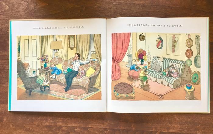 ちなみにネズミの女の子の家のソファは卵ケースで、クッションはティーバッグ・・・! 人間世界のあれこれが使われていて、とてもかわいいですよ。そのため、親子そろってじーっと見入り、そして「見て見て!!!」と、一緒に声をあげてしまうはず。  ちなみに、マリーとネズミの娘たちが主人公になった「ないしょのかくれんぼ」という続編もあります。2冊揃うと楽しさが倍増しますよ*