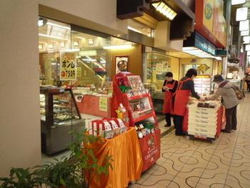 阪急岡町駅から近い桜塚商店街の中にあります。「ボン・シンタニ」は、機内食にも提供しているという株式会社丸新が出店しているお菓子屋さんです。親しみやすい雰囲気の場所で他では食べられないお菓子に出会えます。上記でご紹介した「森のおはぎ」と近い場所にありますよ。