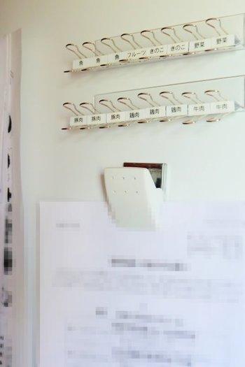 使っていないときの置き場所もしっかり考えられています。 「マグネット付仕切り」を冷蔵庫に貼り、そこに「クリップ」を挟んでスタンバイ。これならバラバラにならず、お目当てのものをすぐに探し出せますね。