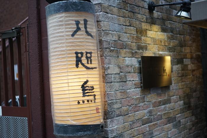 飯田橋の有名店「八咫烏(やたがらす)」。秘密の割烹のような佇まいは期待できます!