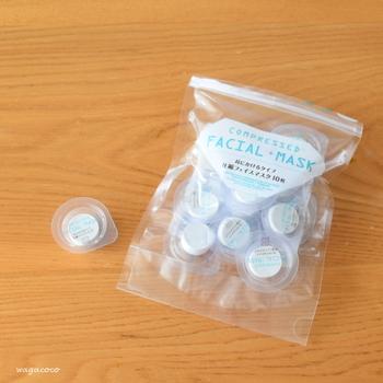 夜の化粧水スキンケアでもう一つおすすめなのが「化粧水マスク」(ローションパック)です。  100円ストアでも手に入る圧縮マスクと化粧水を準備しましょう。