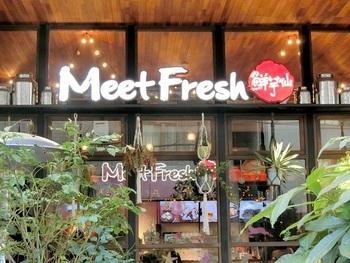 アジアを中心に海外で600店舗を展開している「MeetFresh 鮮芋仙」。赤羽本店は、赤羽駅から徒歩5分ほどのところにあります。