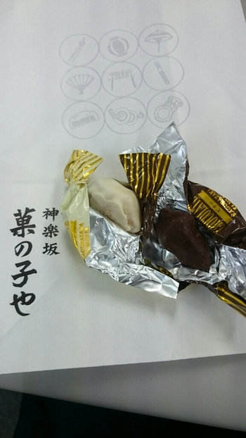 『アップルチョコレート』はビター、ホワイト、シナモンの三種の風味。