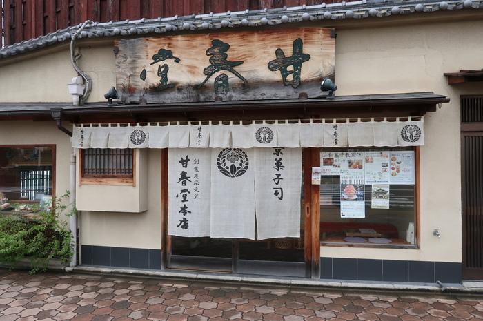 1865年創業の老舗「甘春堂」は、豊国神社や旧六条御所などの伝統菓子の御用達を務めていたことでも有名。2015年には「京都府の現代の名工(和菓子製造)」を受賞し、伝統を守りながらも真心を込めて常に新しいものを作り続けておられます。和菓子が美味しいのはもちろんですが職人育成にも力を入れているそうで、職人さんから直接指導してもらえる和菓子教室も体験できるのだとか。