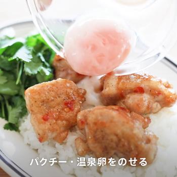 【明日なにつくる?】忙しい新生活に。家事がラクになる丼ものレシピ