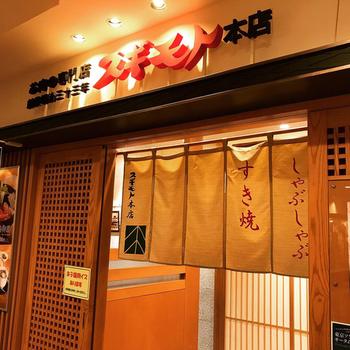 6階にある「スギモト本店 東京スカイツリータウン・ソラマチ店」は、明治33年創業のお肉専門店「スギモト」が手がけるレストラン。厳選された松阪牛や黒毛和牛をランチで味わってみませんか?
