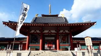大阪市内とても賑やかな場所にある「四天王寺」。 宗派にこだわらない全仏教的な立場から、「和宗」の総本山として独立しており、これは全ての人が救われるためと言われています。境内には、おもかる地蔵、先祖の声が聞こえるといわれるぽんぽん石などがあります。