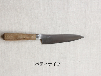 新潟県燕三条にあるタダフサ。切れ味とお手入れのしやすさを兼ね備えたペティナイフです。