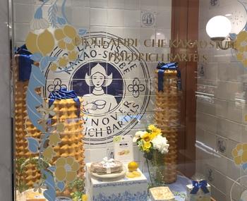 新宿伊勢丹店にある北欧風のイラストがとってもキュートな「ホレンディッシェ・カカオシュトゥーベ」はドイツにあるバームクーヘンの銘店です。