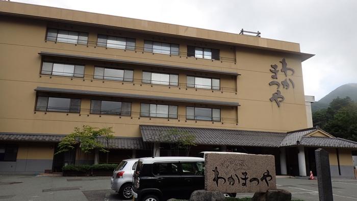 歌人・斎藤茂吉ゆかりの宿として知られる「和歌の宿(うたのやど) わかまつや」。こちらも、すべて源泉100%かけ流しの温泉を設備しています。大人800円ほどで日帰り入浴可能です。