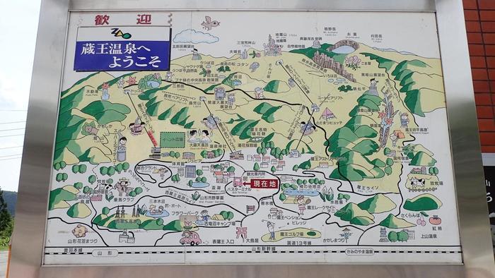 「蔵王温泉」周辺地図は、こちら。飲食店、宿泊施設もならぶ温泉街になっています。  さらにすぐそばには、蔵王温泉スキー場のゲレンデも。山形県民、宮城県民の方など、東北在住の方が日帰り旅行を楽しむ場所としてもおなじみです。