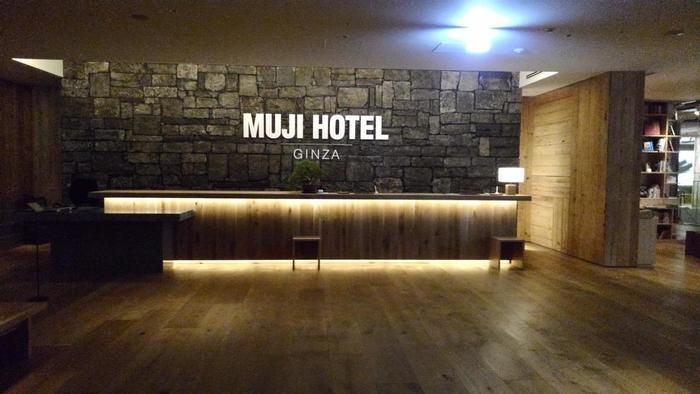 素敵なホテルに泊まるのも旅行の楽しみの1つ。それが無印良品の世界を体現したホテルであれば尚更1度は泊まってみたいですよね。そのMUJI HOTELが選んだ3つの都市とは、どんな魅力にあふれるところなのでしょう。3つのMUJI HOTELに宿泊しながら3都市を巡る旅にでかけてみたくありませんか? まず訪れるのは、中国の北京です!
