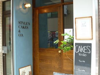 神保町駅から徒歩約2分。路地裏にひっそりと店を構えるスタイルズケイクス&カンパニーは、キッシュとタルトの専門店です。