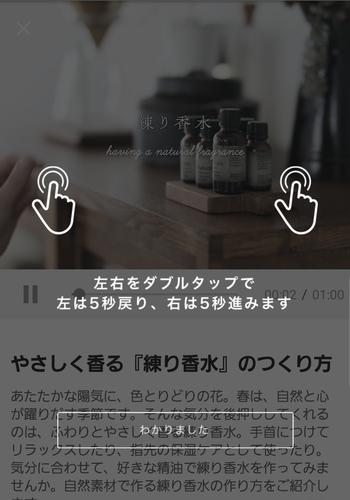 アプリ限定「暮らしの動画」♪毎日がもっと楽しくなる「HOW TO」をお届け!