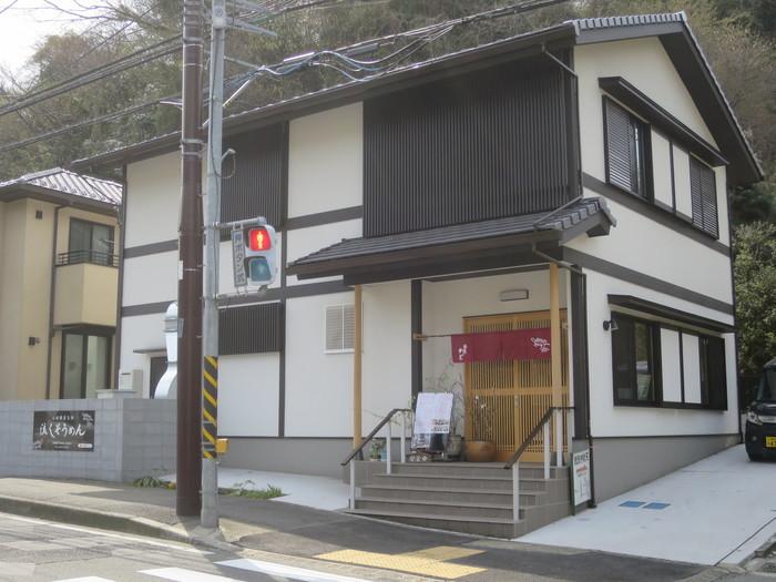 JR北鎌倉駅から鎌倉方面に10分ほど歩いたところにある「茶屋かど」は、流しそうめんが楽しめるお店。通り沿いにあるので、初めて訪れる方も迷わず到着できますよ。