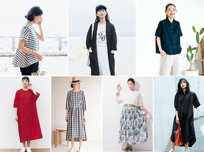 「コスパが高い」から嬉しい!夏を乗り切るファッションアイテム26選
