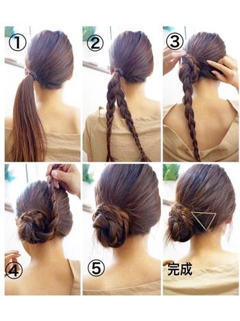 1.髪をひとまとめに結びます。 2.1.の髪を2つに分けて三つ編みにします。 3.片方の三つ編みを巻きつけてピンで固定します。 4.もう片方の三つ編みも巻きつけてピンで固定します。 5.全体的にピンで固定して完成です。 アクセントになるバレッタやヘアピンをつけても可愛いですよ。