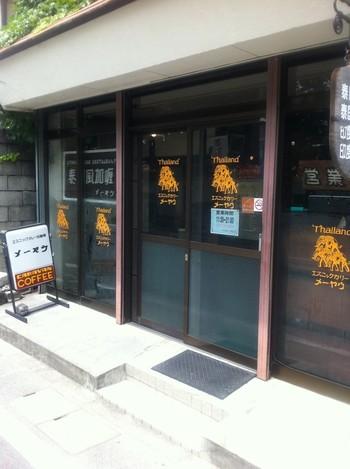 松本駅から車で約15分。信州大学前にある「エスニックカリーメーヤウ 信大前店」。